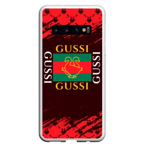 Чехол для Samsung Galaxy S10 GUSSI / ГУСИ