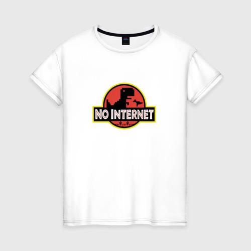 Женская футболка хлопок NO INTERNET