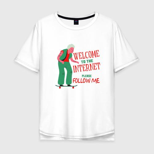 Мужская футболка хлопок Oversize Welcome to the Internet