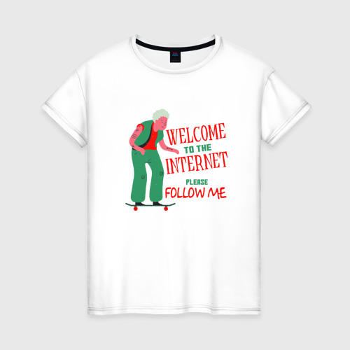 Женская футболка хлопок Welcome to the Internet