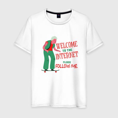 Мужская футболка хлопок Welcome to the Internet