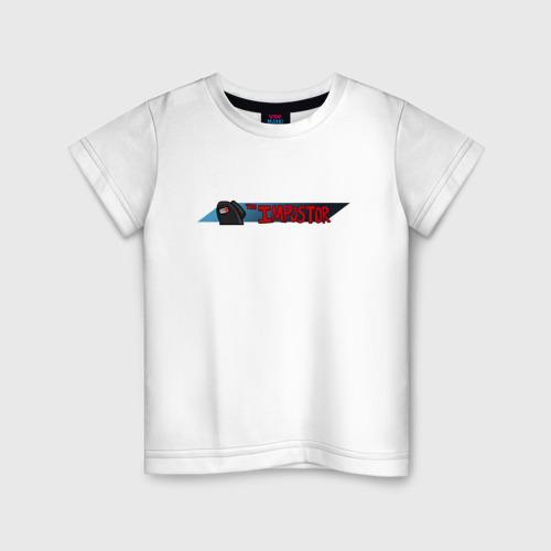 Детская футболка хлопок Among Us imposter