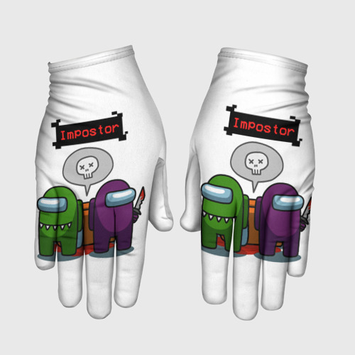 Перчатки 3D Among Us