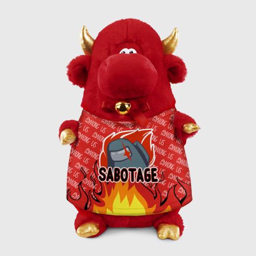 Игрушка Бычок в футболке 3D AMONG US САБОТАЖ