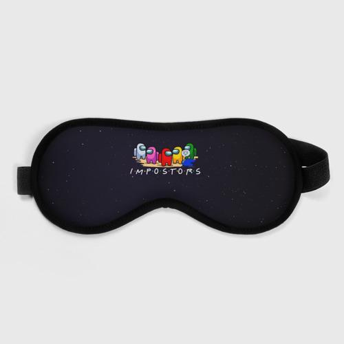Маска для сна 3D Among Us