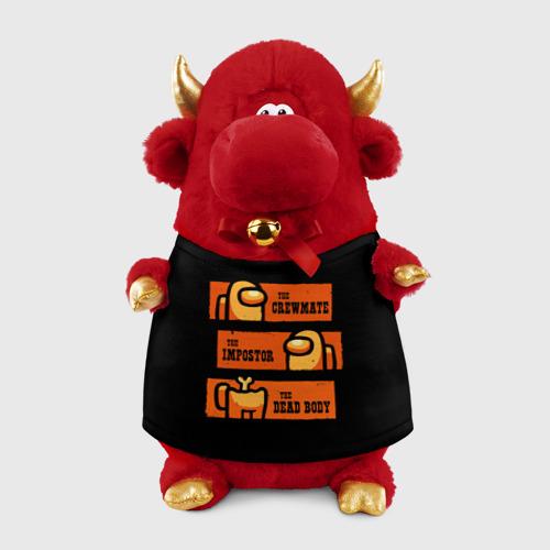 Игрушка Бычок в футболке 3D Among Us Wild West
