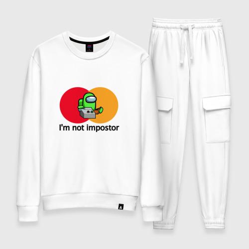 Женский костюм хлопок Among us - I'm not impostor
