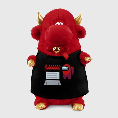 Игрушка Бычок в футболке 3D Among us Imposter