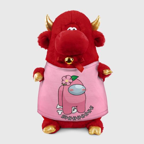 Игрушка Бычок в футболке 3D Among Us | SHHHHHHH!
