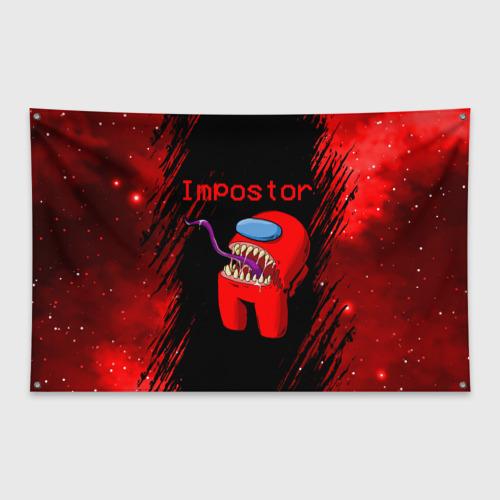Флаг-баннер AMONG US - IMPOSTOR