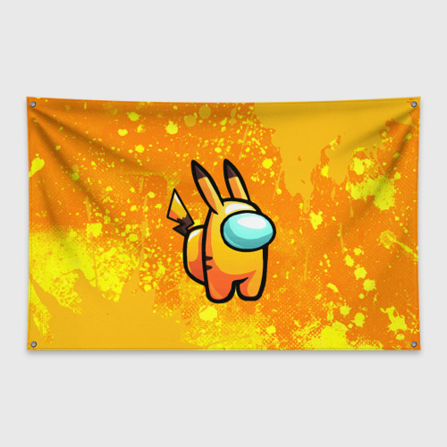 Флаг-баннер AMONG US - Pikachu
