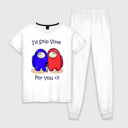 Женская пижама хлопок Я против тебя не проголосую