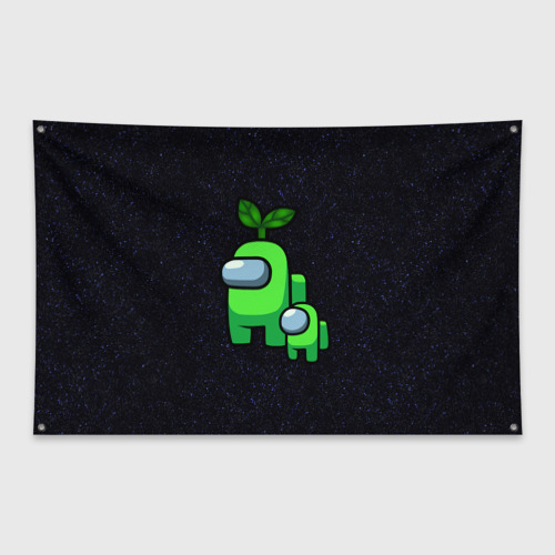 Флаг-баннер Among us Lime+ kid lime