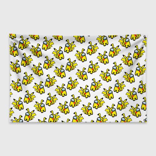 Флаг-баннер Among us Pikachu