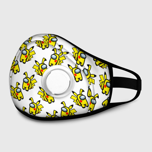 Маска из неопрена Among us Pikachu