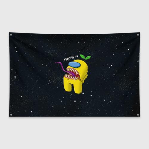 Флаг-баннер AMONG US