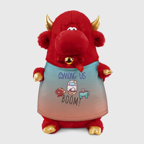 Игрушка Бычок в футболке 3D Among Us