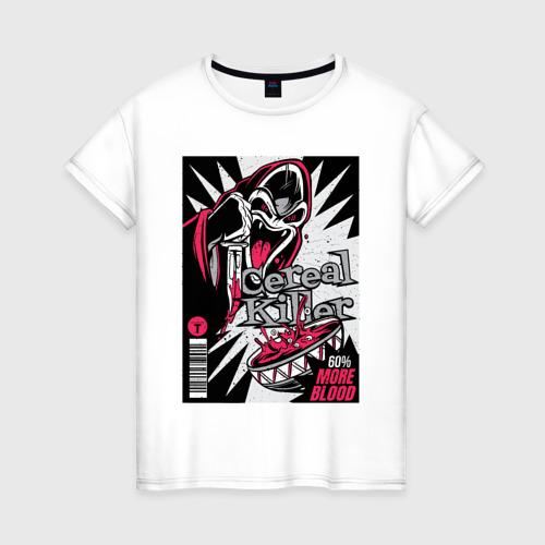 Женская футболка хлопок Серийный убийца прикол
