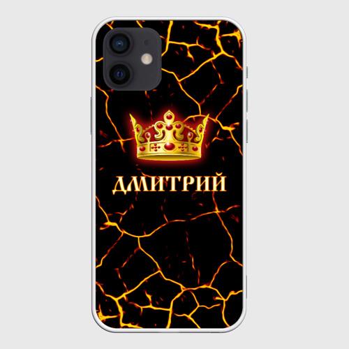 Чехол для iPhone 12 Mini Дмитрий