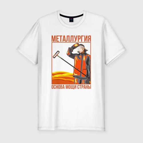 Мужская футболка хлопок Slim Основа мощи страны
